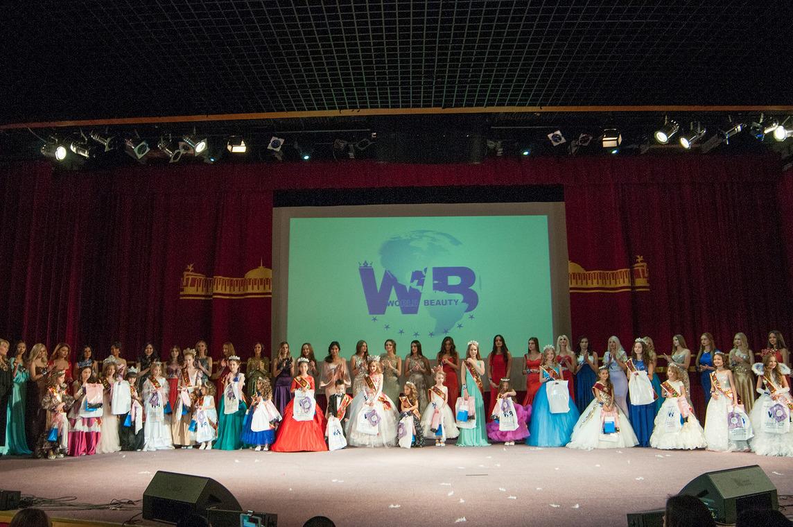 Итоги конкурса красоты World Beauty 2017
