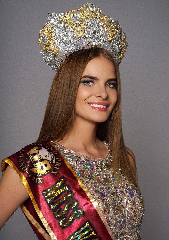Победительницей конкурса красоты МИРОВАЯ КРАСАВИЦА стала Костенко Мария